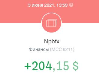 Вывод средств 204$