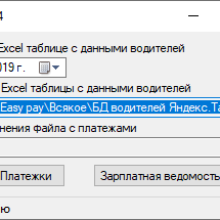 Easy pay_0