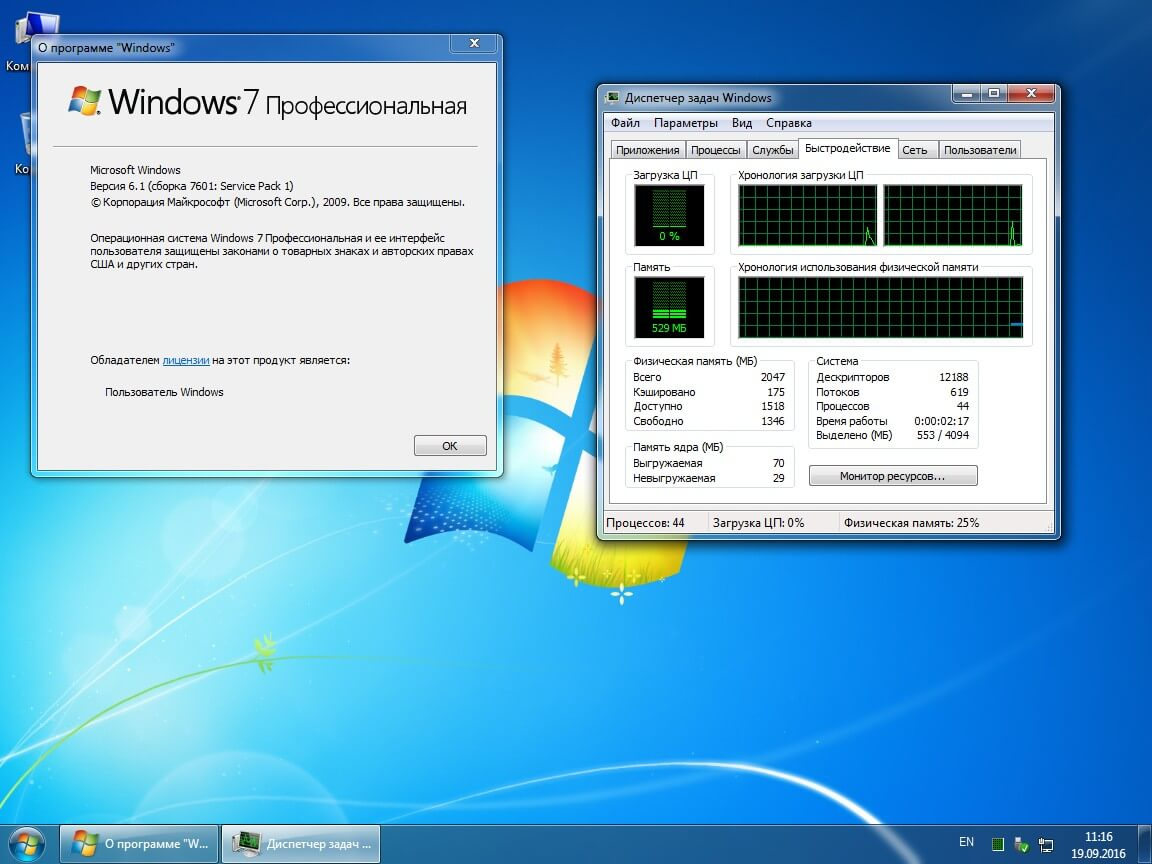 Windows 7 pro sp1 x86