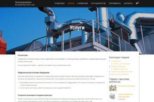 Экопромсервис — производство воздушных фильтров