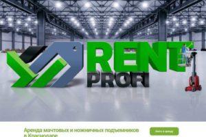 RENT PROFI — аренда мачтовых и ножничных подъемников