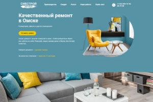Сибстрой регион — ремонт квартир, офисов и помещений